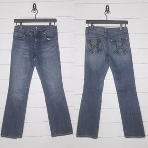 7 For All Mankind Metal Beaded Back Pocket Jeans